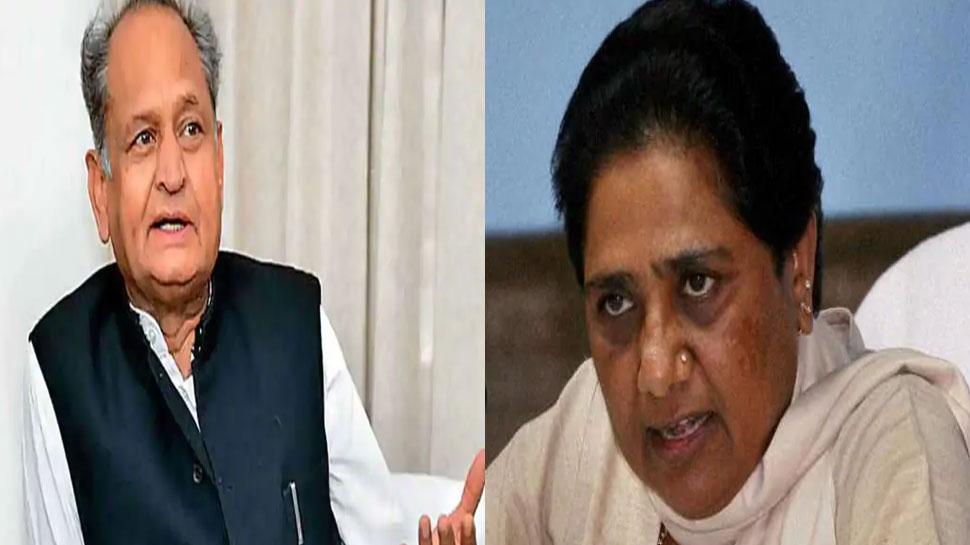 राजस्थान: BSP विधायकों मामले में CM गहलोत ने मायावती को लेकर कही बड़ी बात...