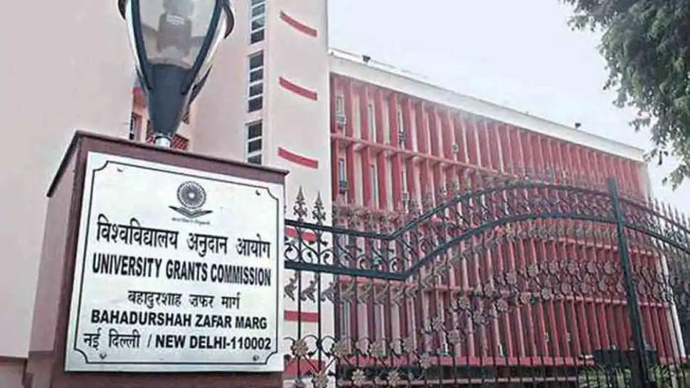 UGC की छात्रों को सलाह- Exam की तैयारी करें, SC में मामले का मतलब परीक्षा रद्द होना नहीं