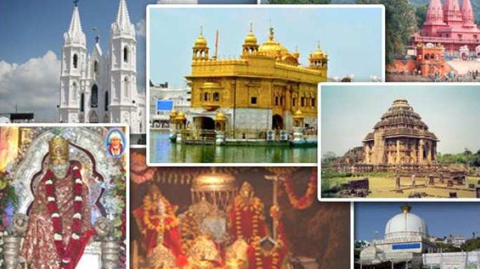 राजस्थान में 1 सितंबर से खुलेंगे धार्मिक स्थल, कोविड नियमों का करना होगा पालन