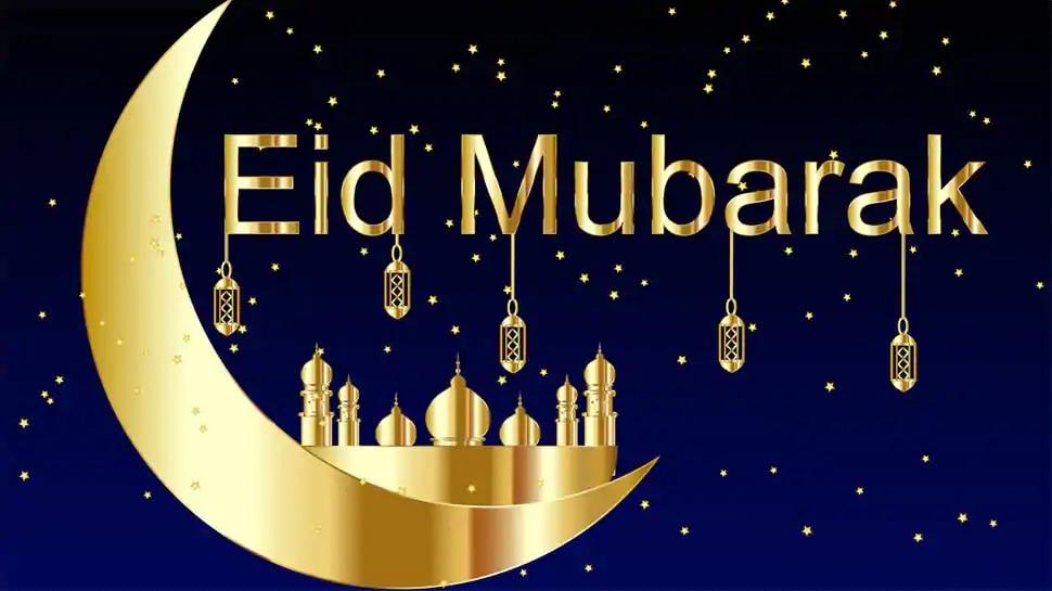 Eid al-Adha: आज है बकरीद, जानें क्यों दी जाती है कुर्बानी?