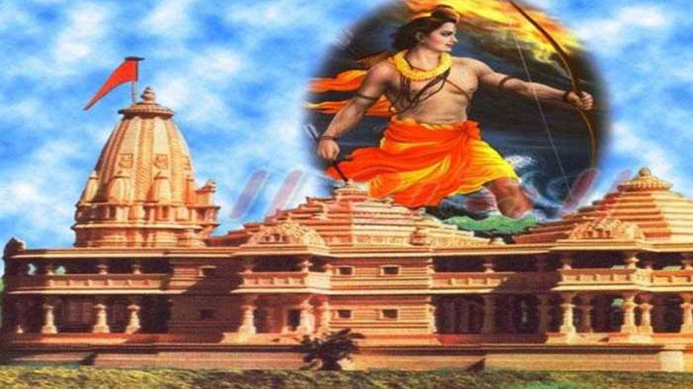 कांग्रेस के इस दिग्गज नेता ने किया राम मंदिर निर्माण का समर्थन, कहा- 'ऐसा भारत में ही संभव'