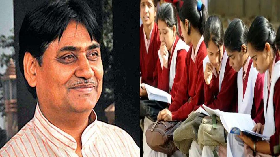 राजस्थान: छात्राओं को जल्द मिलेगी इंदिरा प्रियदर्शिनी पुरस्कार की राशि, शिक्षा मंत्री बोले...