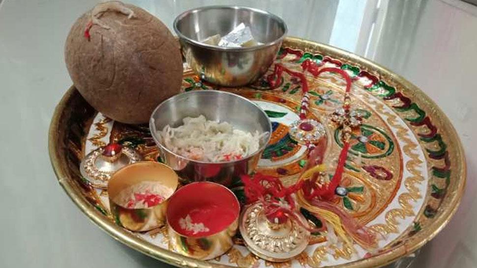 इस बार Raksha Bandhan के दिन जरूर करें व्रत, इसलिए है खास