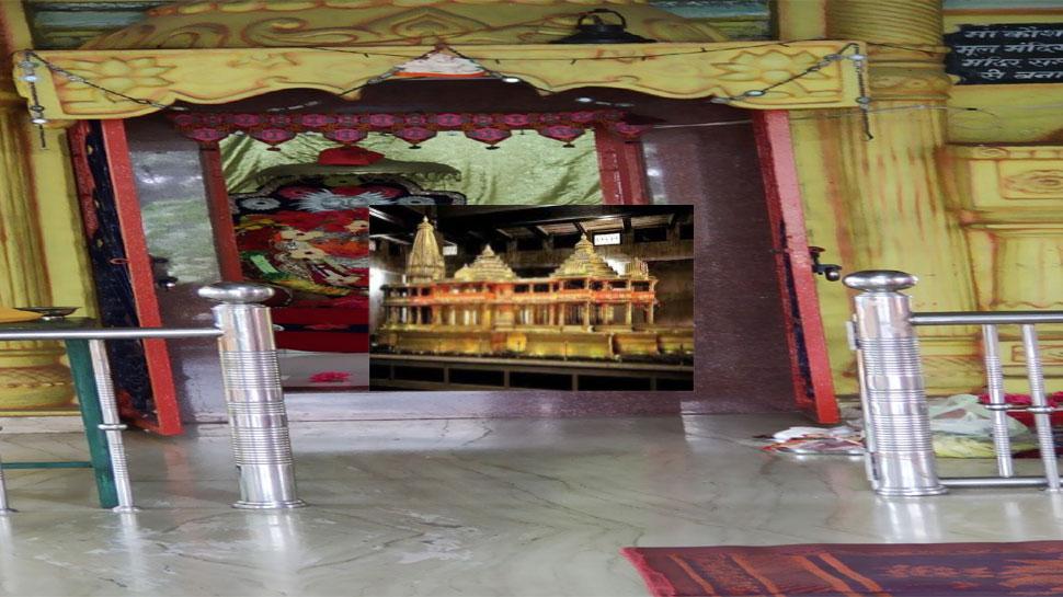 कौशल्या मंदिर पुर्निर्माण पर गरमाई सियासत, BJP का आरोप- कांग्रेस कर रही राम के नाम पर राजनीति