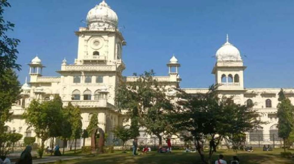 लखनऊ विश्वविद्यालय के फाइनल ईयर छात्रों के लिए जरूरी खबर, जानिए अपने कोर्स की एग्जाम डेट