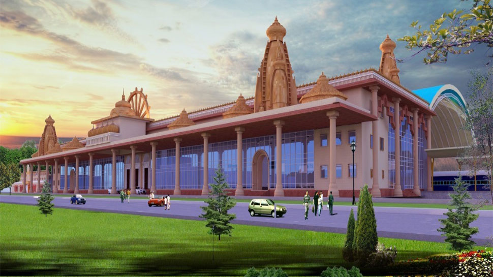 अयोध्या रेलवे स्टेशन में दिखेगी राम मंदिर की झलक, 104 करोड़ खर्च कर हाईटेक सुविधाओं से हो रहा लैस