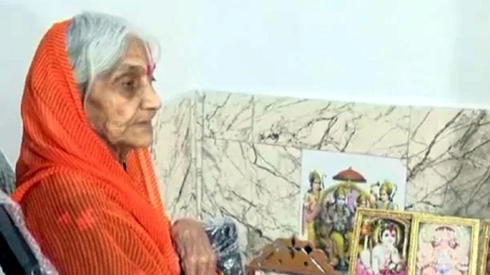 राम मंदिर निर्माण के लिए बुजुर्ग महिला ने 28 साल से नहीं खाया अन्न, अब अयोध्या जाकर तोड़ेंगी व्रत