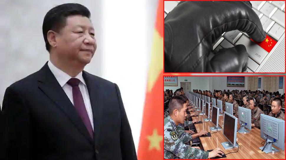 चीनी सेना की सीक्रेट यूनिट '61398' दे रही इस खतरनाक प्लान को अंजाम