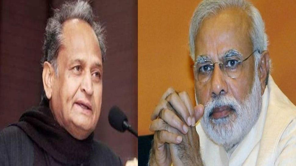 राजस्थान: CM गहलोत ने PM मोदी को लिखा पत्र, टिड्डी को लेकर की यह बड़ी मांग...