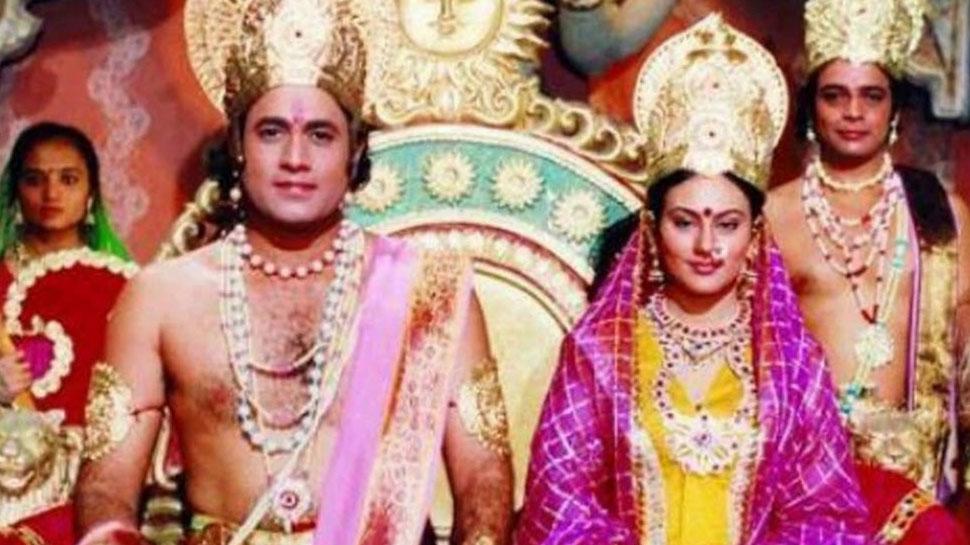 राम मंदिर के भूमि पूजन पर 'राम' और 'सीता' ने ऐसे दी लोगों को बधाई