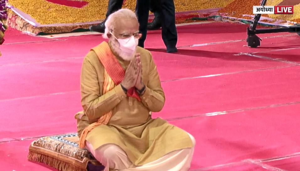 LIVE: रामलला को दंडवत प्रणाम कर भूमि पूजन कार्यक्रम में पहुंचे PM मोदी