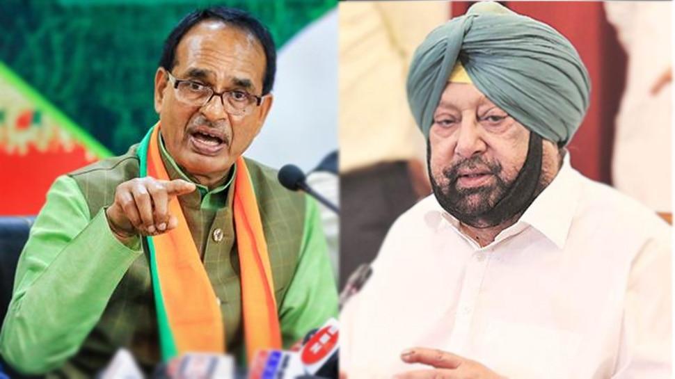 बासमती GI TAGGING को लेकर उलझे MP और पंजाब, अमरिंदर ने PM मोदी, शिवराज ने सोनिया से की शिकायत