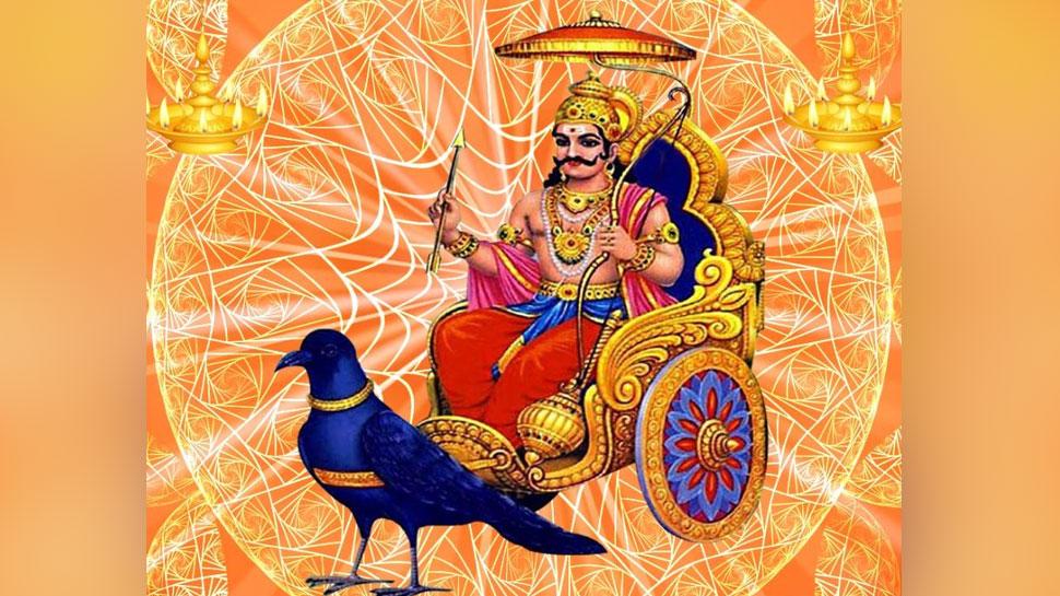 7 great remedies to happy Shani Dev, know   शनिदेव को प्रसन्न करने के 7  महाउपाय, जिसे करते ही कट जाता है बड़े से बड़े संकट   Hindi News, धर्म