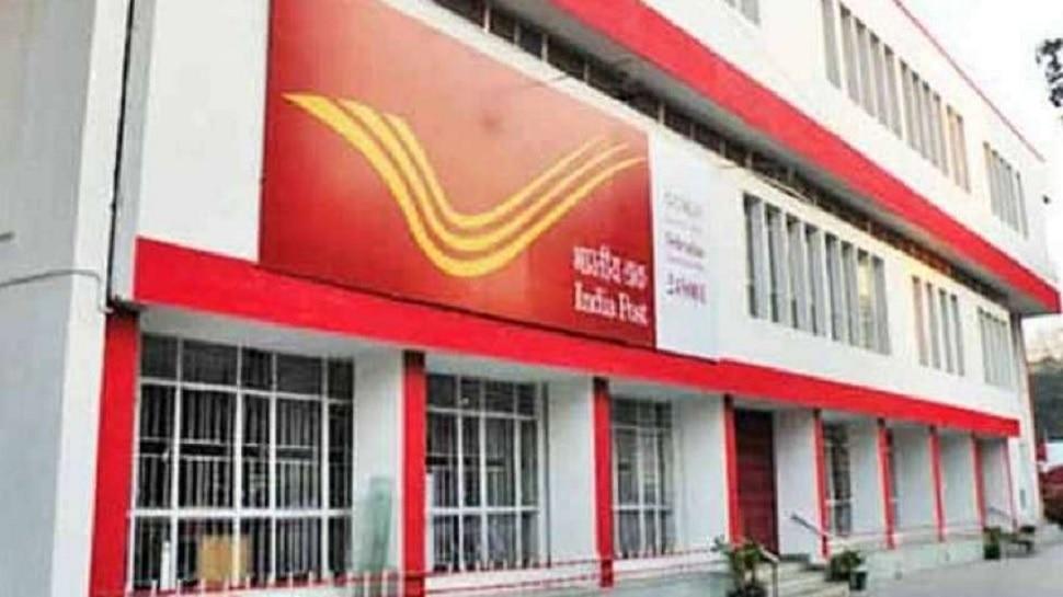 India Post बन सकता है देश का दूसरा सबसे बड़ा बैंक, नीति आयोग ने दिया सुझाव