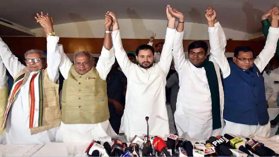 बिहार महागठबंधन के लिए कल बड़ा दिन, आखिरकार मिल सकते हैं घटक दलों के सभी नेता