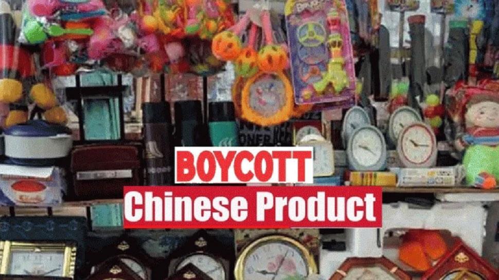 चीनी सामानों के बहिष्कार पर कैट का सख्त कदम, देशभर में 'चीन भारत छोड़ो' अभियान शुरू
