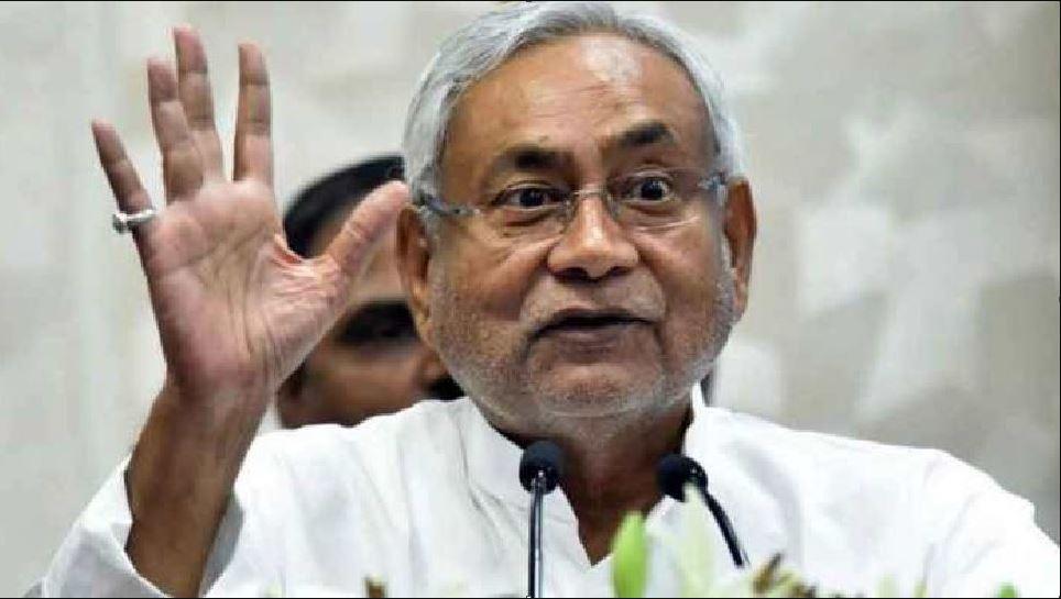 विपक्ष का आरोप- BJP ने कराया सर्वे, नीतीश सरकार के प्रति जनता में भारी आक्रोश, NDA बोली...
