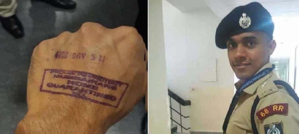 Sushanta Singh Rajput Death Case: ସିବିଆଇକୁ ବିନୟଙ୍କ ବଦଳିକୁ ନେଇ ଏପରି କହିଲା ବିଜେପି