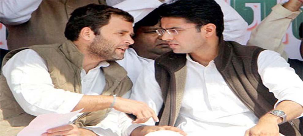 Rajsthan Political Crisis:ରାହୁଲଙ୍କୁ ଭେଟିବେ Sachin Pilot