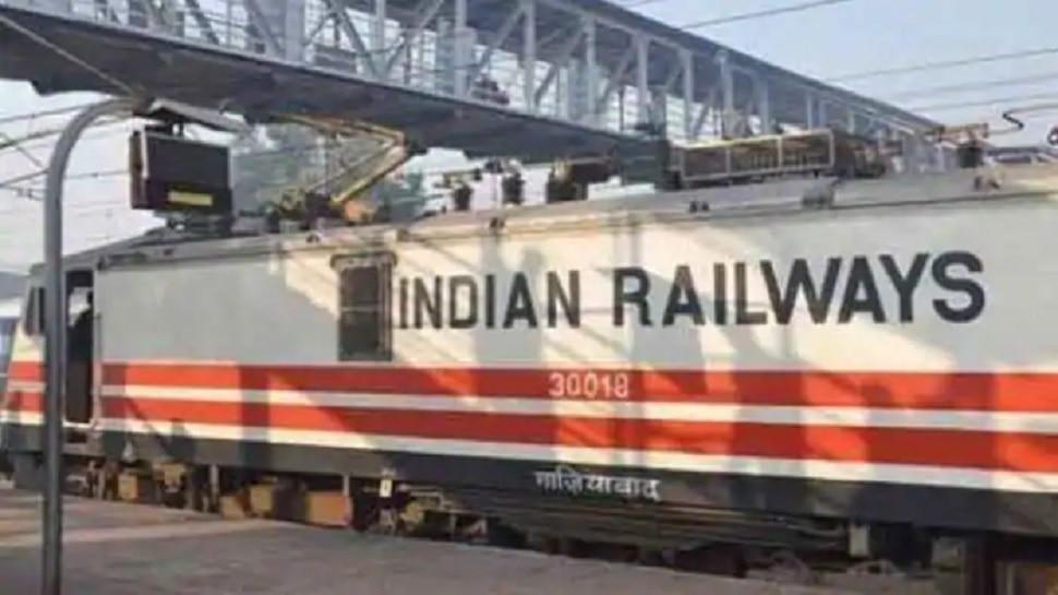167 सालों में रेलवे ने पहली बार बनाया रिफंड देने का रिकॉर्ड, इससे पहले हुई केवल कमाई