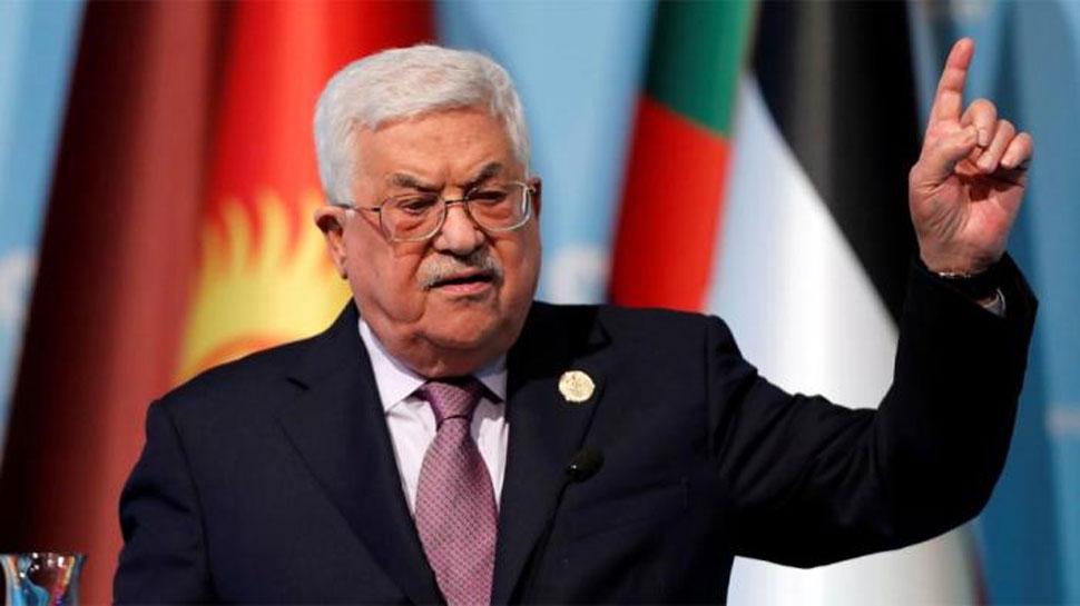 इजराइल-UAE के समझौते से आगबबूला हुआ फिलिस्तीन, उठाया ये कदम