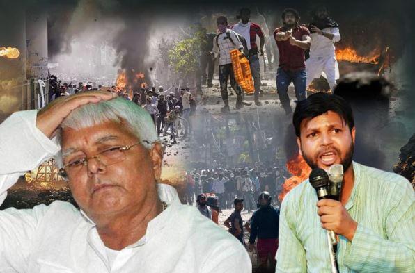 RJD के इस नेता ने संभाली थी दिल्ली में दंगों की कमान, कबूलनामा