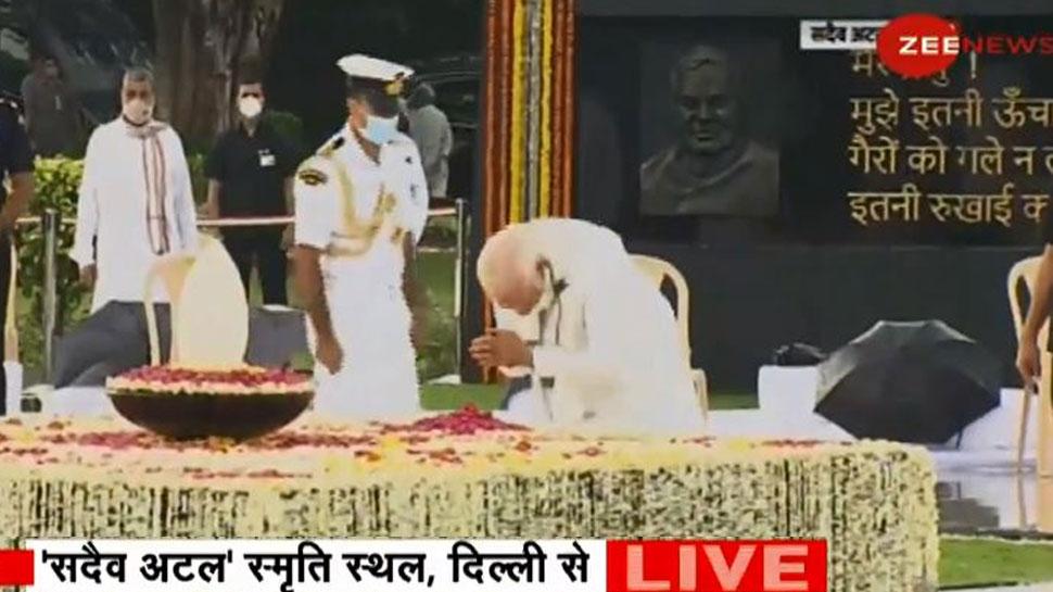 आज पूर्व प्रधानमंत्री अटल बिहारी वाजपेयी की दूसरी पुण्यतिथि, PM मोदी ने दी श्रद्धांजलि