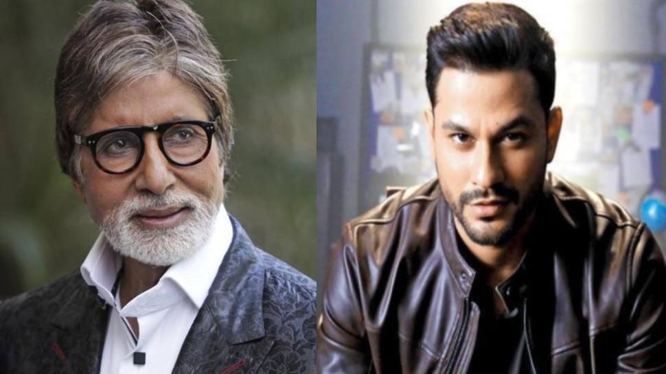 अमिताभ बच्चन को पसंद आई Kunal Kemmu की नई फिल्म, खास अंदाज में की तारीफ