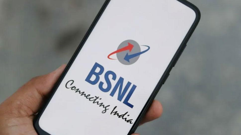 BSNL: मात्र 79 रुपये में मिल रहा है 3जीबी डाटा, इंटरनेट चलेगा सुपर फास्ट