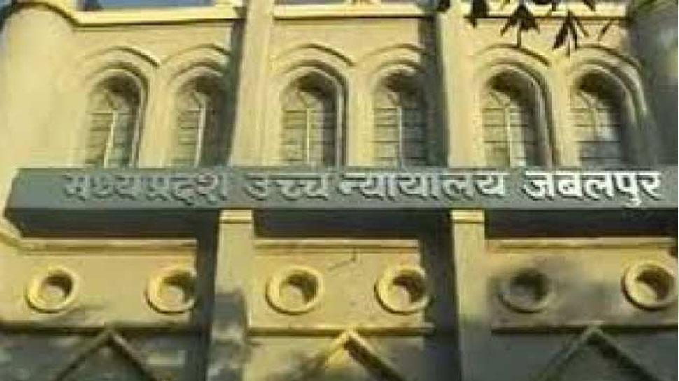 MP: ओबीसी आरक्षण पर सरकार के जवाब से हाईकोर्ट असंतुष्ट, 4 हफ्ते बाद फिर होगी सुनवाई