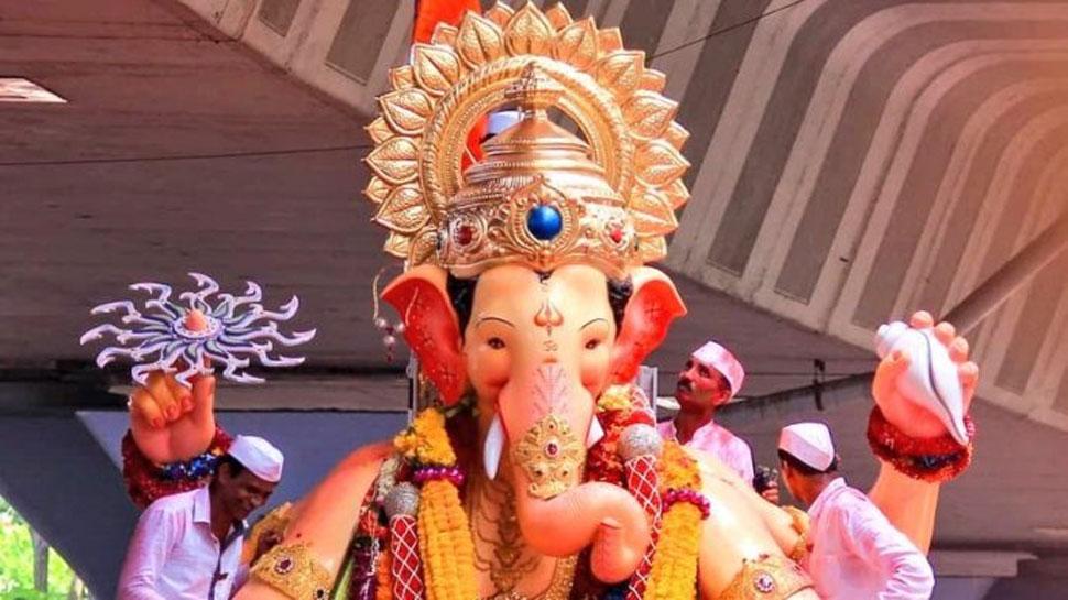 Ganesh Chaturthi 2020: गणपति पूजन में जरूरी हैं ये 7 चीजें, बनेंगे बिगड़े काम