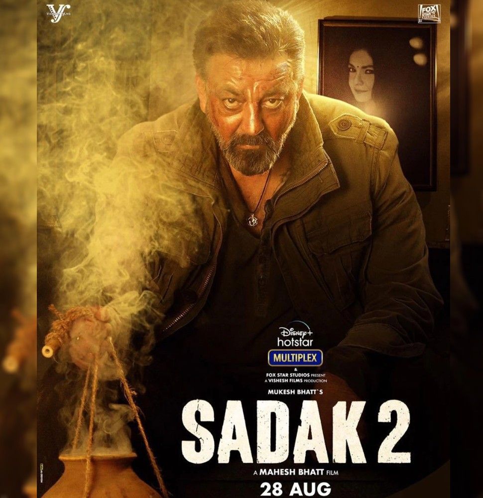 sanjay-dutt-kgf films-stuck-in-the-middle