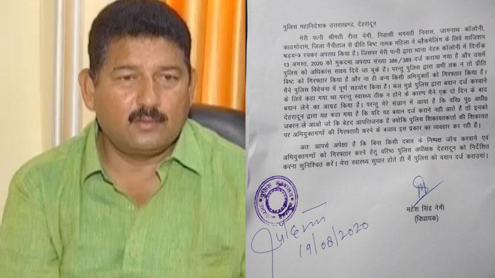 यौन शोषण के आरोपों में घिरे BJP विधायक ने दर्ज कराए बयान, कहा- साजिश के तहत फंसाया जा रहा
