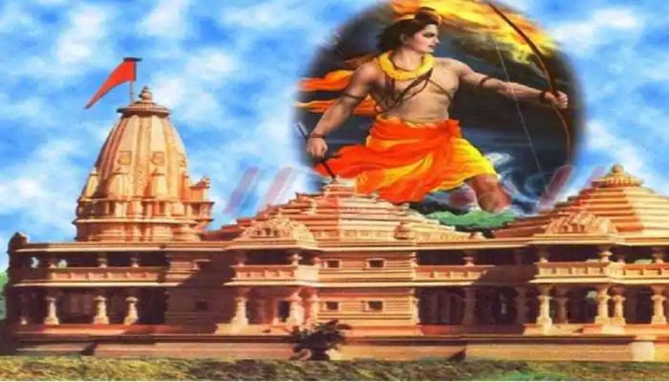 राम मंदिर के निर्माण में नहीं होगा लोहे का इस्तेमाल, जानें क्यों?