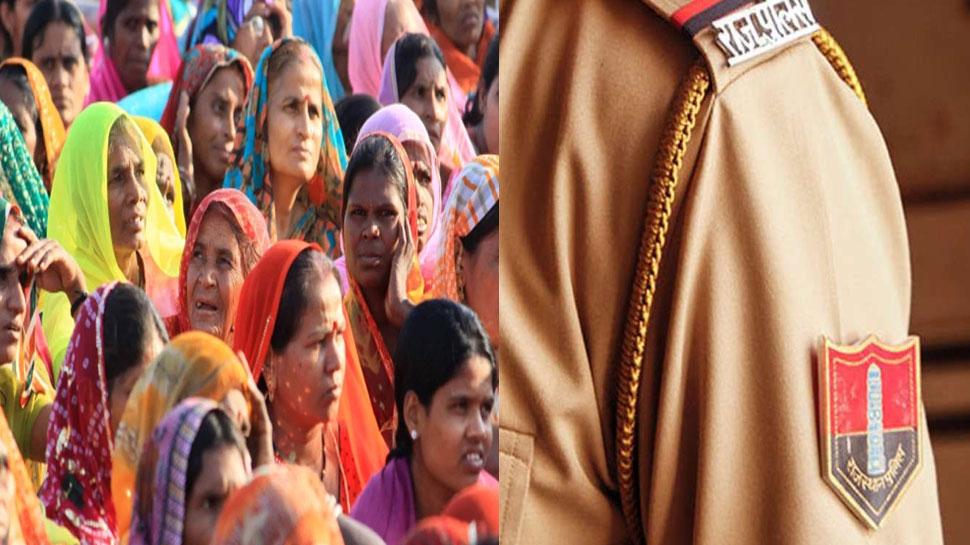 राजस्थान: पुलिस की लापरवाही से परेशान महिलाओं ने खोला मोर्चा, DGP से की मुलाकात
