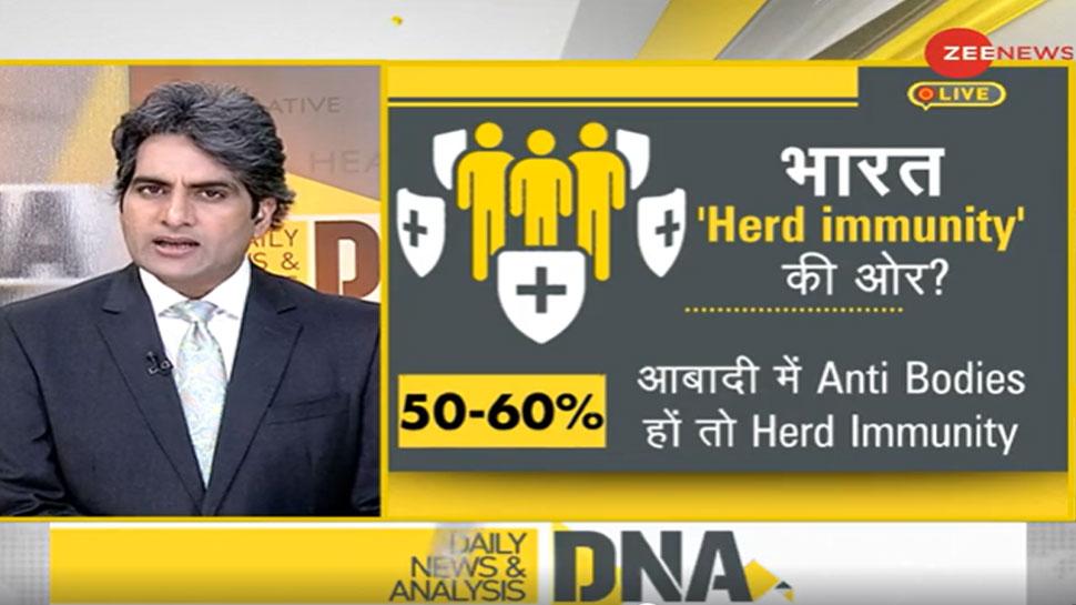 DNA ANALYSIS: क्या कोरोना के खिलाफ भारत Herd Immunity के करीब है?