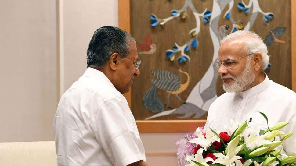 त्रिवेंद्रम एयरपोर्ट के निजीकरण के विरोध में आगे आई केरल सरकार, PM मोदी को लिखी चिट्ठी