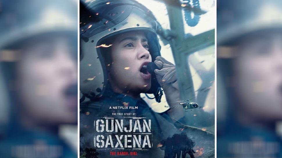 फिल्म 'गुंजन सक्सेना' के लिए आई अच्छी खबर, अमेरिकन वेबसाइट ने दिया ऐसा रिव्यू