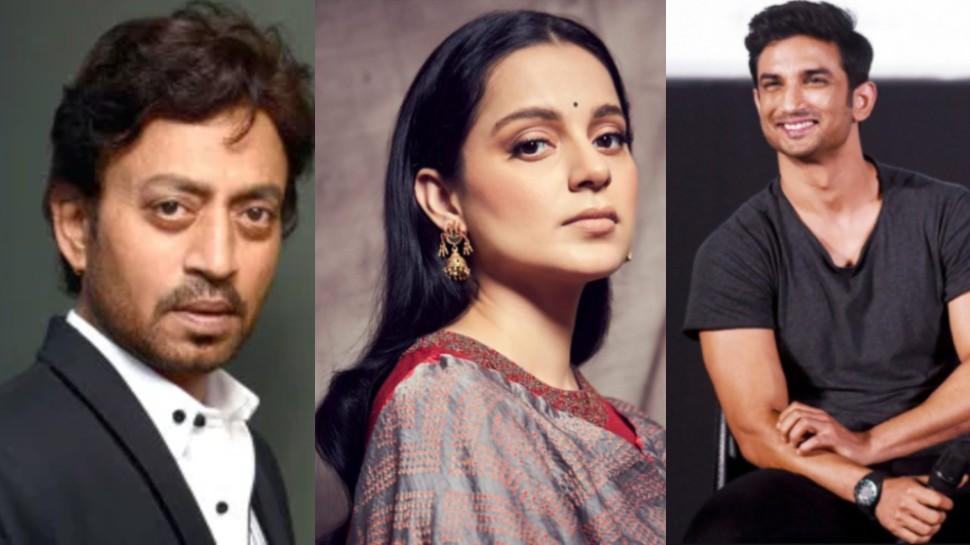क्या Kangana Ranaut ने इरफान और सुशांत की इस फिल्म को ठुकरा दिया था?