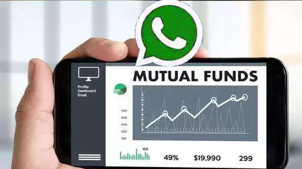 WhatsApp पर सिर्फ चैटिंग नहीं, म्यूचुअल फंड भी खरीदें, Axis AMC ने शुरू की सेवा