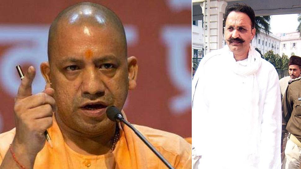 योगी सरकार का बड़ा एक्शन, बाहुबली मुख्तार अंसारी और उसके 2 बेटों पर FIR दर्ज