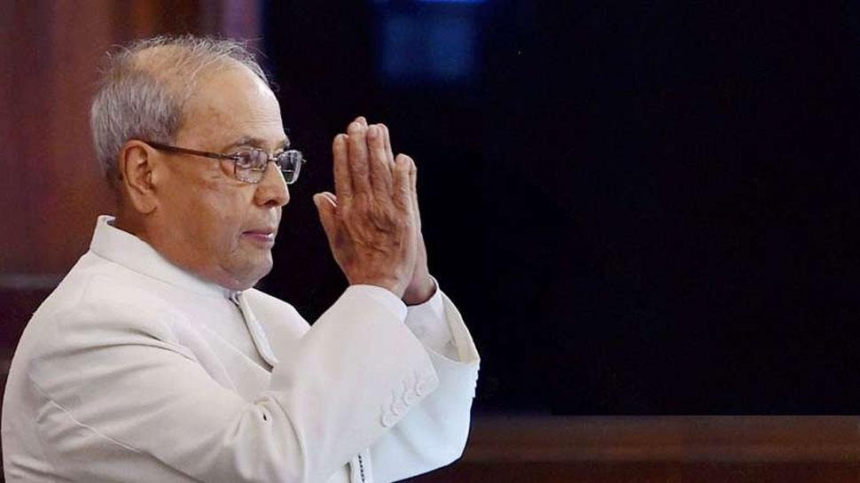 प्रणब दा के निधन पर UP से लेकर MP तक राजकीय शोक घोषित, 7 दिन तक झुका रहेगा राष्ट्रीय ध्वज