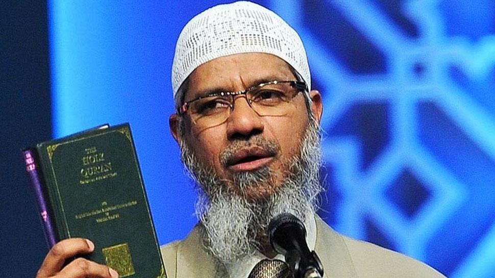 NIA ने हाई प्रोफाइल 'Love Jihad' केस में जाकिर नाइक समेत 2 पाकिस्तानियों को बनाया आरोपी