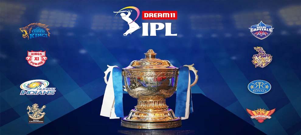 IPL2020: କ୍ଷତି ନହେଉଣୁ ଭରଣା ଦାବି କରୁଛି ଫ୍ରାଞ୍ଚାଇଜ