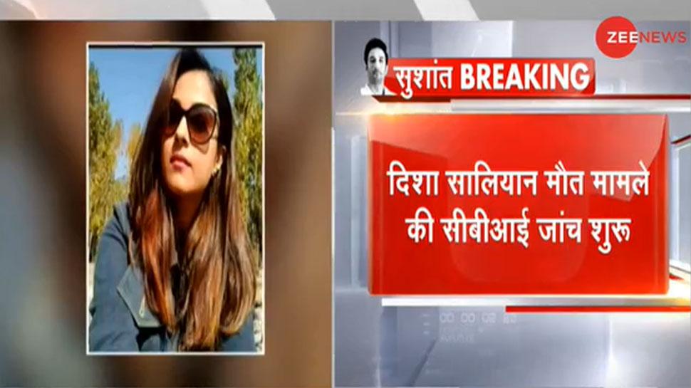 Disha Salian Case: CBI ने शुरू की दिशा सालियान की मौत के मामले की जांच