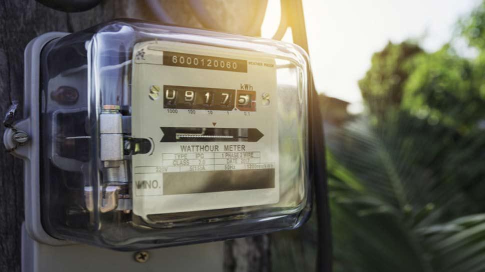 बिजली का बिल हो जाएगा जीरो! सिर्फ 7500 रुपये में लगवाएं ये सिस्टम