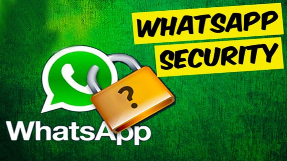 पर्दे में रहेगी आपकी चैट, अपने WhatsApp को दूसरों से ऐसे करें सुरक्षित