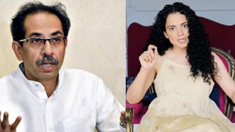 Kanagan Ranaut once again attack on Udhav Thakeray | कंगना रनौत ने एक बार  फिर उद्धव ठाकरे को ललकारा, कहा-'मैं तुम्हें बेनकाब कर दूंगी.' | Hindi News,  बॉलीवुड