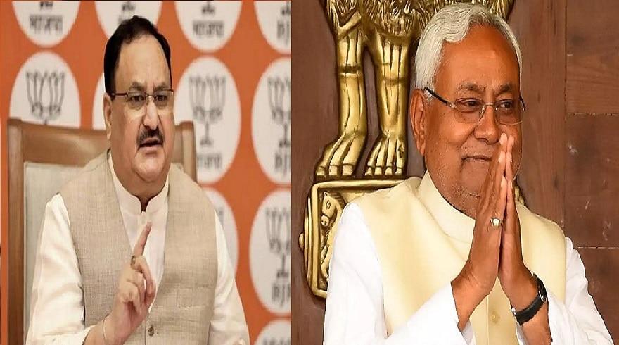Bihar Election: जेपी नड्डा बोले, LJP, JDU और BJP मिलकर लड़ेंगे चुनाव