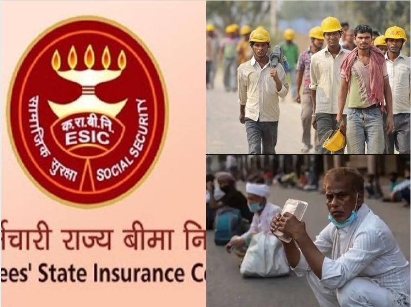 Modi सरकार के इस कदम से 40 लाख कामगारों को होगा फायदा
